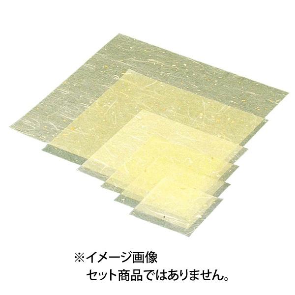 【マイン】 ラミネート 金箔紙(500枚入) 黄 M30-433 【キッチン用品:食器・食卓用品:食器:和食器】【ラミネート 金箔紙(500枚入) 黄】