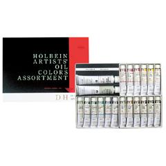 【アーテック】 ホルベイン DHセット 【日用品・生活雑貨:文具・事務用品:画材:絵具】