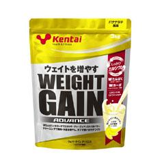 【健康体力研究所】 ウエイトゲイン アドバンス バナナラテ風味 3kg 【健康食品:サプリメント:機能性成分:プロテイン】