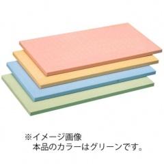 【アサヒゴム】 アサヒ カラーまな板 (合成ゴム) SC-102 グリーン 【キッチン用品:調理用具・器具:まな板】【アサヒ カラーまな板 (合成ゴム) SC-102】