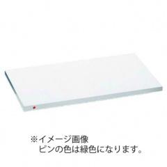 【住べテクノプラスチック】 住友 スーパー耐熱 まな板 SSTWP ピン2本付 (長辺) 緑 【キッチン用品:調理用具・器具:まな板:プラスチック製】【住友 スーパー耐熱 まな板 SSTWP ピン2本付 (長辺)】