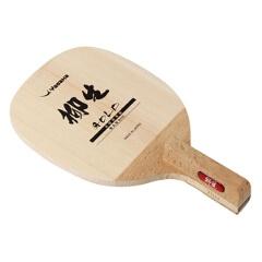 【ヤサカ】 柳生 GOLD 卓球ラケット #W-86 【スポーツ・アウトドア:その他雑貨】