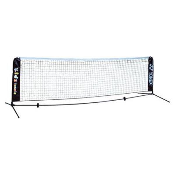【ヨネックス】 ポータブルキッズテニスネット(収納ケース付) [カラー:ブラック] #AC344 【スポーツ・アウトドア:テニス:コート設備・整備:ネット】