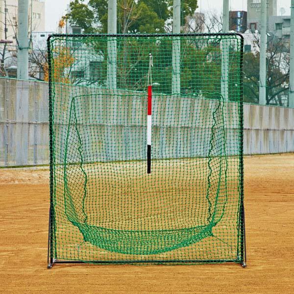【ユニックス】 アッパーウイング(硬式用) [サイズ:200×240cm] #BX7796 【スポーツ・アウトドア:野球・ソフトボール:打撃練習用品:バッティングゲージ】