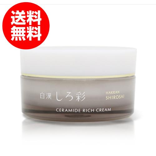 【送料無料】白漢 しろ彩 エイジングケアシリーズ セラミドリッチクリーム 30g 保湿 クリーム