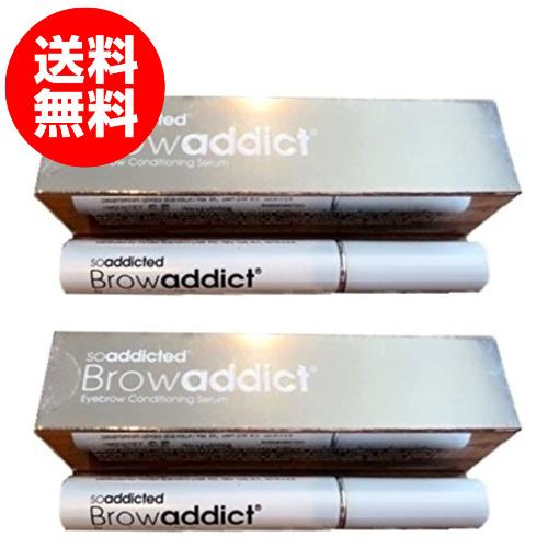 ブロウアディクト アイブロウ コンディショニングセラム 5ml 2個セット まゆ毛美容液