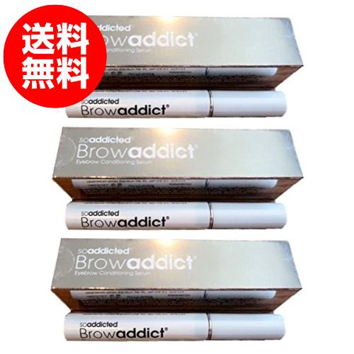 ブロウアディクト アイブロウ コンディショニングセラム 5ml 3個セット まゆ毛美容液