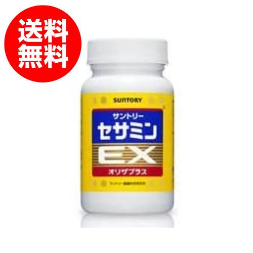 サントリー セサミンEX オリザプラス 270粒 サプリメント ビタミンE