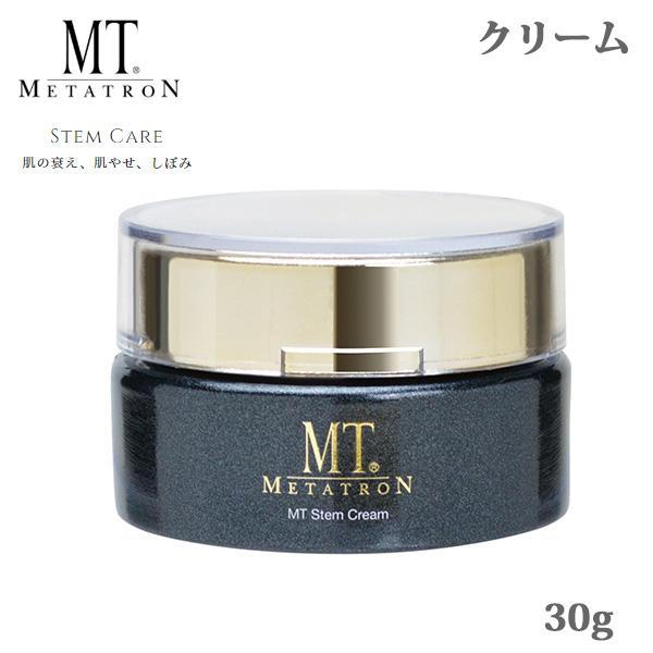 メタトロン MT ステムクリーム 30g
