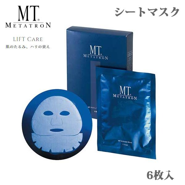 メタトロン MT アクティベイト・マスク 6枚入