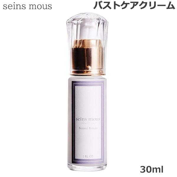 貴方を変える魔法の美容液。 セインムー ボーテロンド 30ml バストケアクリーム  (送料無料)