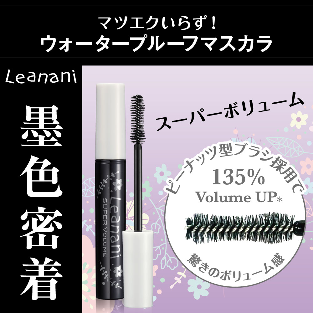レアナニ waterproof mascara (long & separate or Super volume) mascara around the eyes eye makeup Nozawa Chin 10P30Nov13