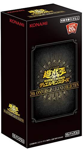 遊戯王OCG デュエルモンスターズ 20th ANNIVERSARY LEGEND COLLECTION BOX アニバーサリー レジェンド コレクション●
