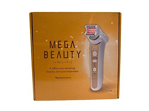 全品新品送料無料 ナリス メガビューティ 家庭用 激安卸販売新品 美顔器 美品 メーカー1年保証