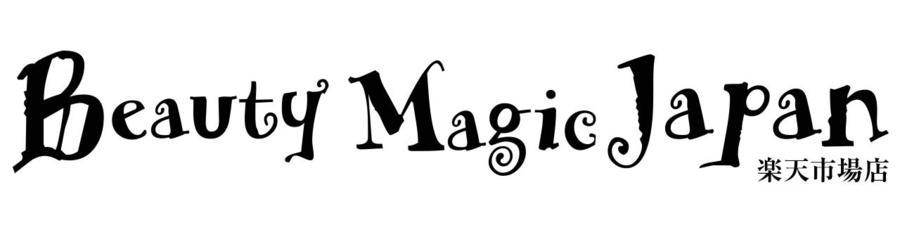 Beauty Magic Japan楽天市場店:トップ美容室・サロン専売!ロイドなどのカラーシャンプ—の公式通販