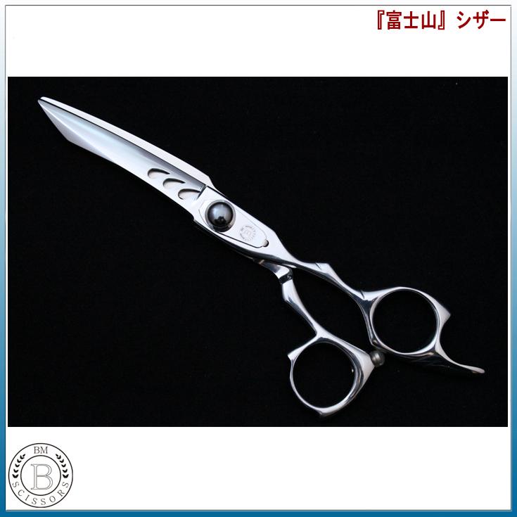 富士山 シザー 『日本製』 MO 6.0インチ カットシザー 美容師 はさみ 美容ハサミ 【送料無料】