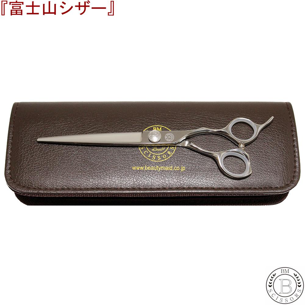 富士山 シザー AK カットシザー 7インチ 美容師 理容 美容 ハサミ 散髪 はさみ