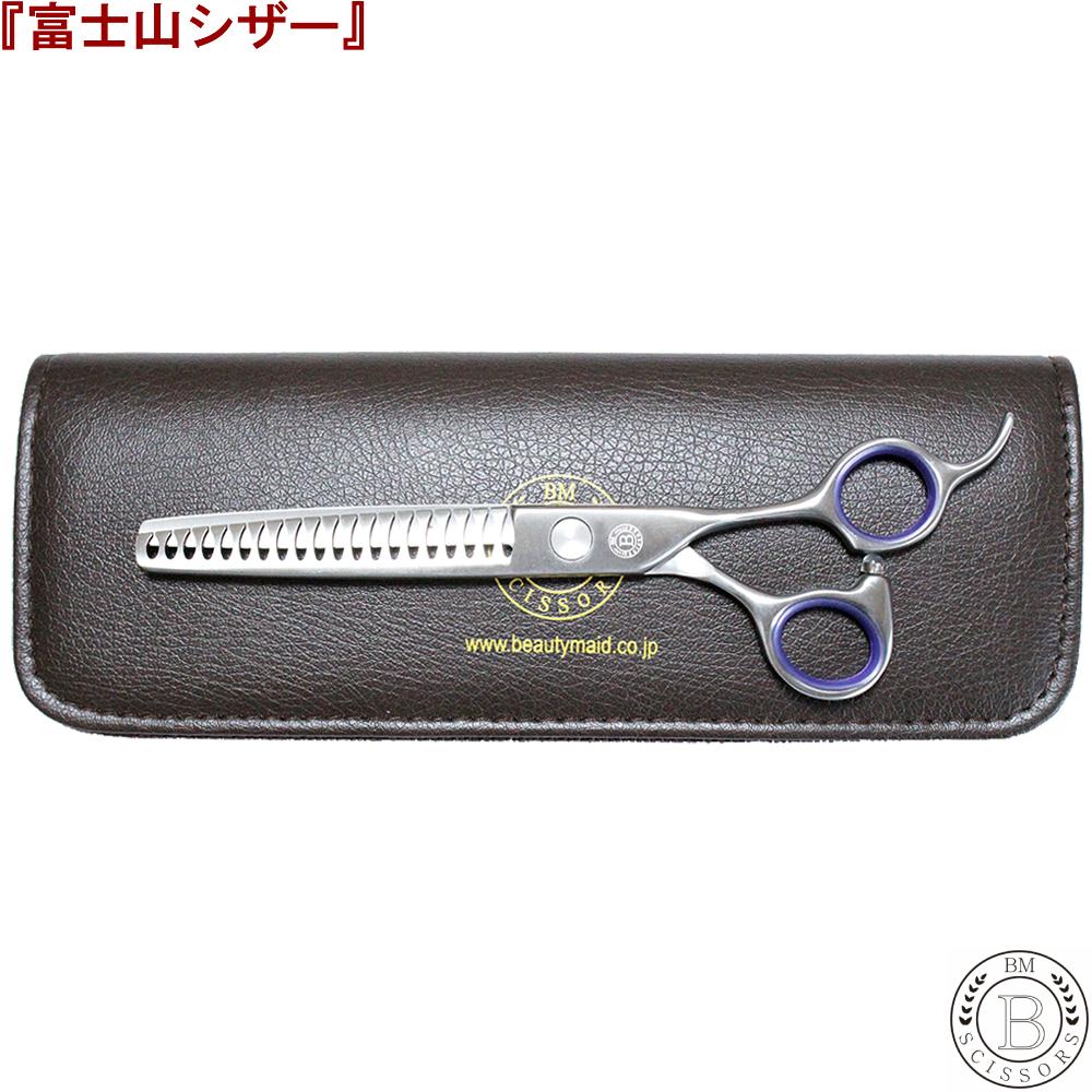 富士山シザー 日本製 トリミングシザー スキバサミ 超歓迎された 休日 セニングシザー 7.0インチ トリマー セニング ペット用シザー