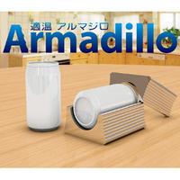 適温アルマジロ 【Armadillo キッチングッズ 冷凍、冷却、解凍】