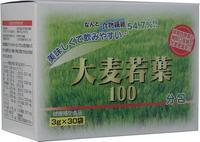 大麦若葉100(3g×30包) ×30個セット