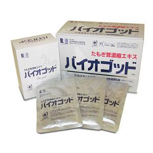 バイオゴッド 80ml×30袋 【たもぎ茸濃縮エキス サプリメント 健康食品】