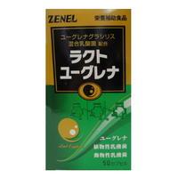 ラクトユーグレナ 50cp 【ZENEL ゼネル薬品工業 euglena みどりむしサプリメント ミドリムシ 健康食品】
