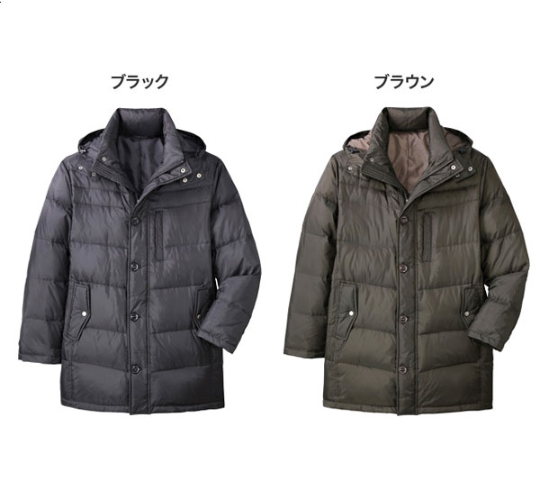 TULTEX フード付きダウンハーフコート 【タルテックス ファッション 寒さ対策 防寒】