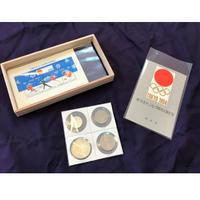 日本の歴代オリンピック記念硬貨・切手コレクション 【ホビー 趣味】