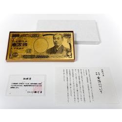 純金泊一万円札カード 【金運 財運 幸運 開運グッズ ファッション】