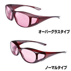 新習慣サングラス 美美Pink  【美美ピンク ファッション】