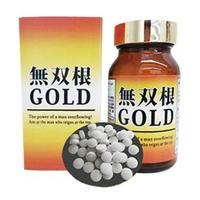 無双根GOLD 【無双根ゴールド HMBカルシウム 国内製造 L-シトルリンサプリメント 健康食品】