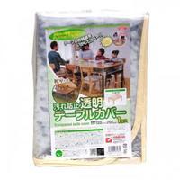 大切なテーブルをキズや汚れから守り 特価品コーナー☆ 定番から日本未入荷 テーブルの質感を活かしてカバーします 120x200cm 汚れ防止透明テーブルカバー