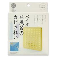 コジット バイオ お風呂のカビきれい  【防カビ剤 カビ対策 湿気対策】