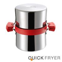 ウチクック クイックフライヤー UCS2 レッド 【調理用品 調理用具 調理器具 キッチン 台所】