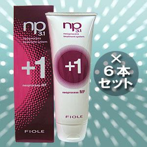 【送料無料】フィヨーレ np3.1 ネオプロセス MFプラス1 240g 【6個】