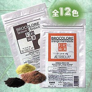 Japan grandex Oriental Sai dye blokorore * pharmaceutical products dyed hair powder