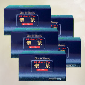 【送料無料】 聖茶ルバーブティー 30包×5箱セット ※10種類のハーブをブレンドした健康茶