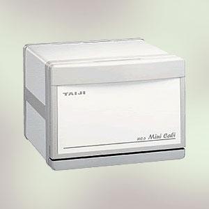 全国送料無料!タイジホットキャビHC-6(ホワイト)【ホットおしぼりが簡単にできます】