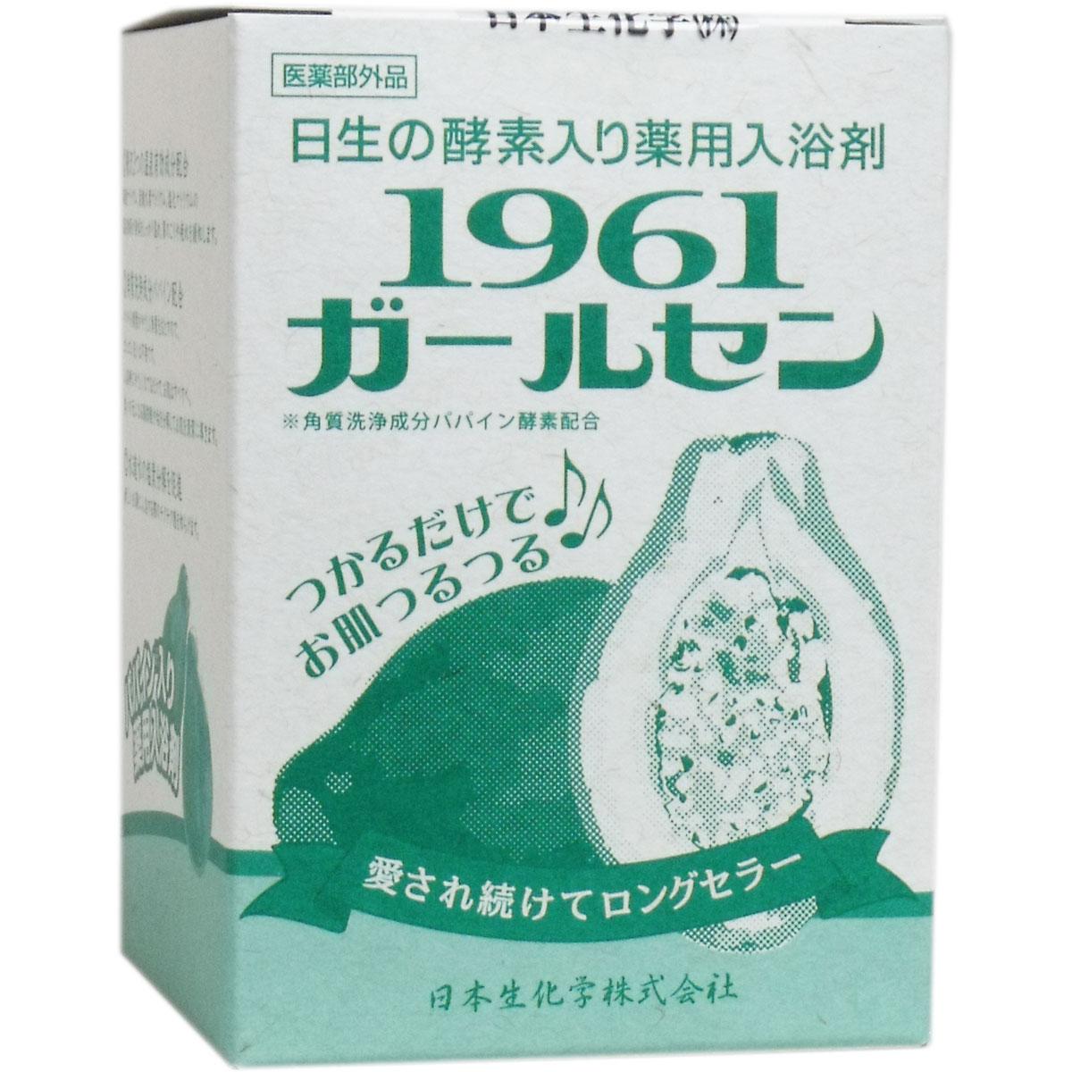 【ゆうメール等で送料無料2】【J-2】1961ガールセン(20g×10包入り)[旧名ガールセン癒しの湯]