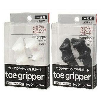 信頼 クリックポスト等で送料無料3 ガルボプランニング正規品 トゥグリッパー指間パット 最安値に挑戦 gripper toe