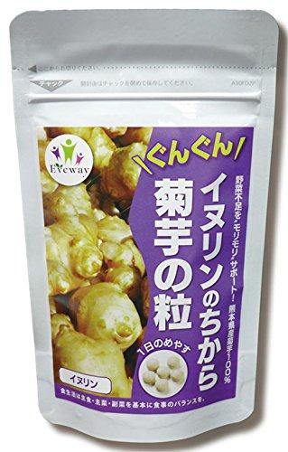 NEW 爆安プライス ARRIVAL エヴァウェイ イヌリンのちから 菊芋の粒 クリックポスト等で送料無料3 180粒