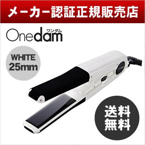 【送料無料】ワンダム ストレートアイロン25mm AHI-251 ホワイト