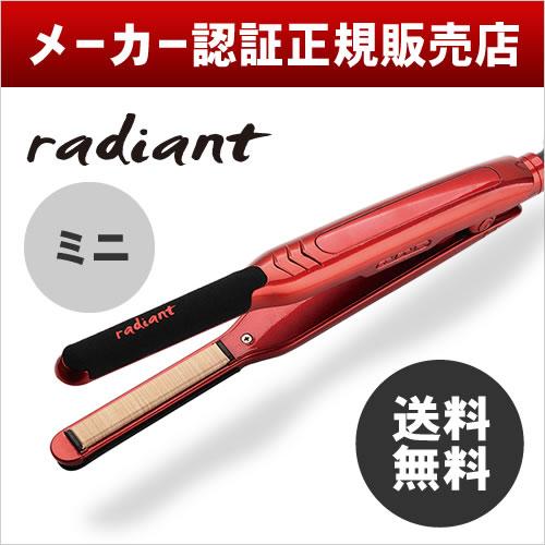 【送料無料】シルクプロアイロン ラディアント アイロンプレートミニ9mm (レッド)