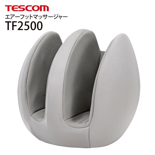 【送料無料】TESCOM テスコム リラフィット エアーフットマッサージャー TF2500