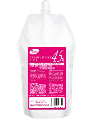 パイモア プレミアムオキシプラス 4.5% 1000ml (パウチタイプ・詰替用)【全商品最安値に挑戦】