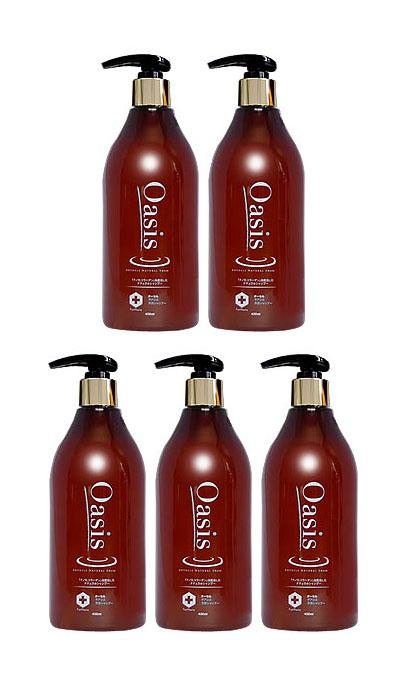 【送料無料】髪と頭皮の基礎化粧品発想 【5個】オーセル・オアシス 天然シャンプー 400ml