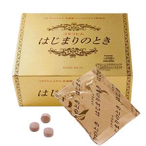 【送料無料】 コタラヒム はじまりのとき 3粒×60包