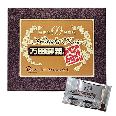 【金印】万田酵素 金印 分包150g (60包) 【送料無料】