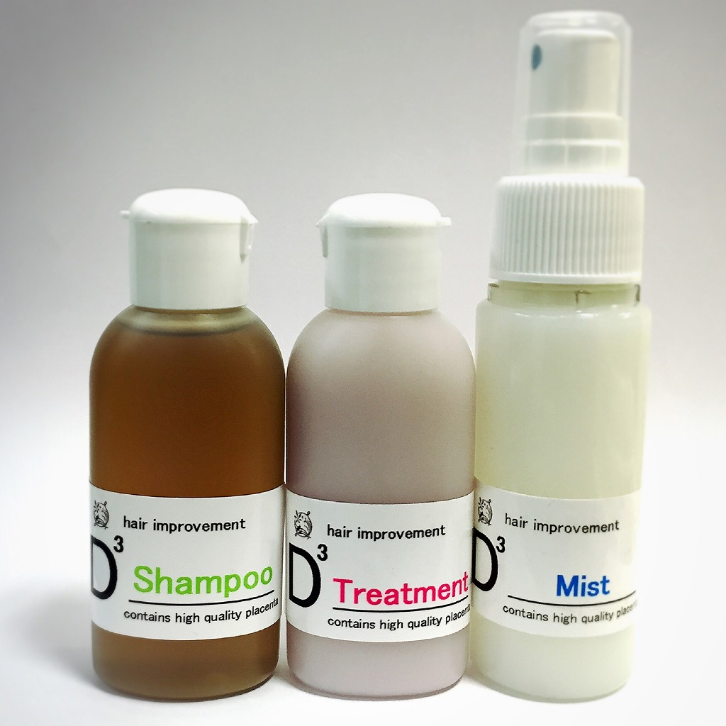 Hair quality improvement series comp set D3 shampoo 40 ml + treatment 40 ml + mist 40 ml 1000 yen just price! Delivery by mail