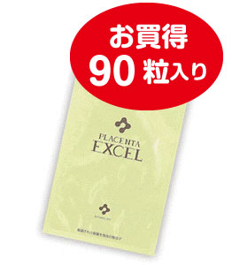 PLACENTA EXCEL プラセンタ エクセル90 お徳用 サプリメント 正規品 (ナチュラルバイオ研究所) 22500mg(250mg×90カプセル)